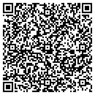 QR-код с контактной информацией организации НЬЮ ЭКСТРИМ СПОРТ