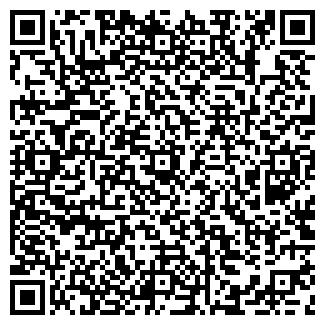 QR-код с контактной информацией организации ЗАБАЙКАЛЬЕ-1