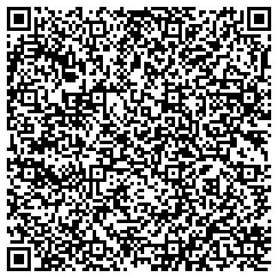 QR-код с контактной информацией организации УПРАВЛЕНИЕ ФЕДЕРАЛЬНОЙ СЛУЖБЫ ПО НАДЗОРУ В СФЕРЕ СВЯЗИ ПО ЧИТИНСКОЙ ОБЛАСТИ
