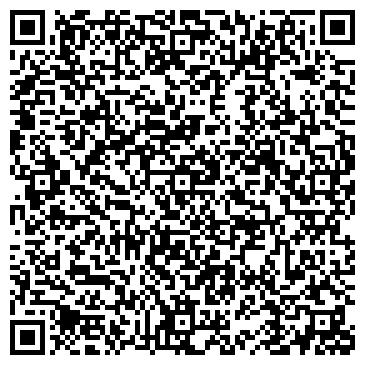 QR-код с контактной информацией организации ЗАБАЙКАЛЬСКАЯ ТРАНСПОРТНАЯ ПРОКУРАТУРА