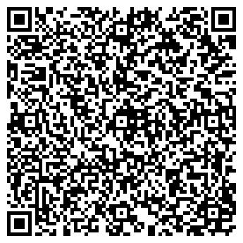 QR-код с контактной информацией организации ДЕТСКИЙ САД №38