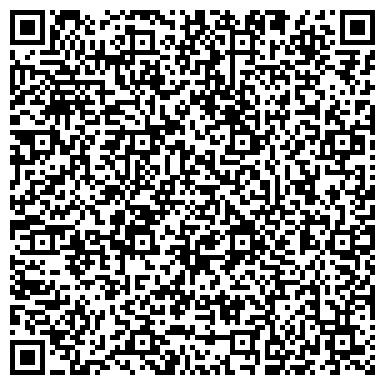 QR-код с контактной информацией организации ДЕТСКИЙ САД №4  ЗВЕЗДОЧКА