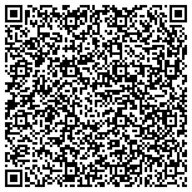 QR-код с контактной информацией организации ДЕТСКИЙ САД №45