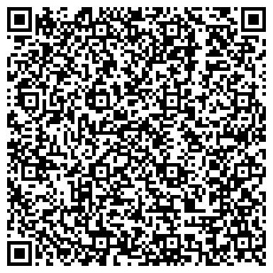 QR-код с контактной информацией организации «Детский сад общеразвивающего вида с приоритетным осуществлением художественно-эстетического развития воспитанников №50»