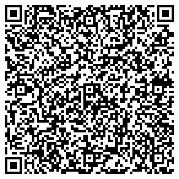QR-код с контактной информацией организации ДЕТСКИЙ САД №56