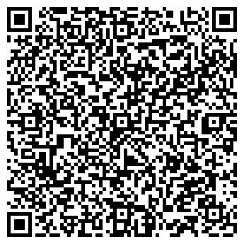 QR-код с контактной информацией организации ДЕТСКИЙ САД №65