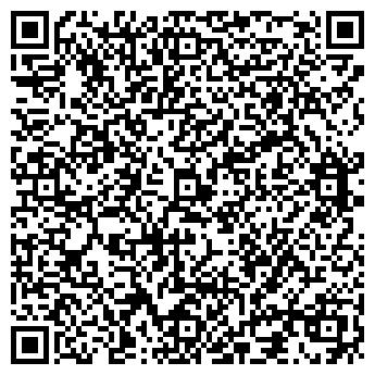 QR-код с контактной информацией организации ДЕТСКИЙ САД №66