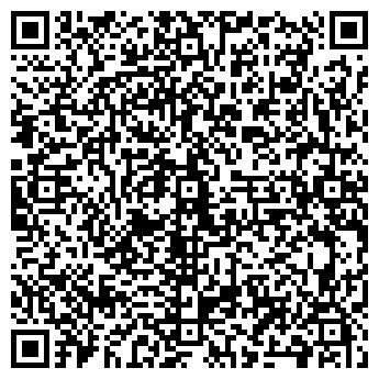 QR-код с контактной информацией организации АЛЕКСАНДРИЯ-АГРО ОАО