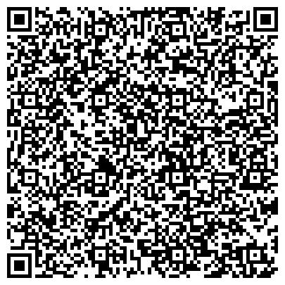 QR-код с контактной информацией организации ДЕТСКИЙ САД №82 (ЦЕНТР РАЗВИТИЯ РЕБЕНКА)