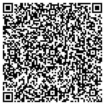 QR-код с контактной информацией организации ДЕТСКИЙ САД №92