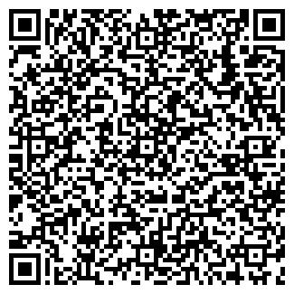 QR-код с контактной информацией организации ДЕТСКИЙ САД №7