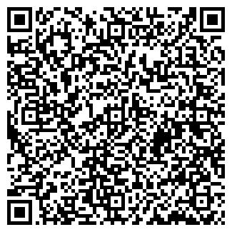 QR-код с контактной информацией организации ДЕТСКИЙ САД №70 СКАЗКА