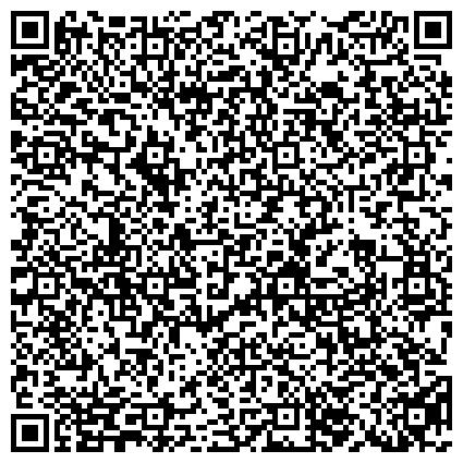 QR-код с контактной информацией организации ЗАБАЙКАЛЬСКАЯ КРАЕВАЯ АВТОШКОЛА ВСЕРОССИЙСКОГО ОБЩЕСТВА АВТОМОБИЛИСТОВ