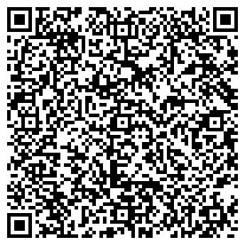 QR-код с контактной информацией организации ВИДОМЛЯНСКОЕ ОАО