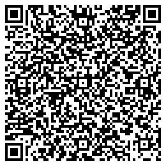 QR-код с контактной информацией организации ДОСААФ РОССИИ
