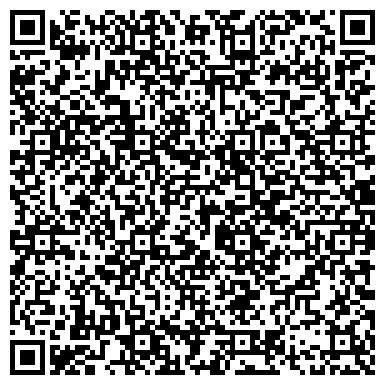 QR-код с контактной информацией организации ВЫСОКОЕ, СЕЛЬСКОХОЗЯЙСТВЕННОЕ ЧП