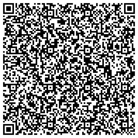 QR-код с контактной информацией организации УЧЕБНО-МЕТОДИЧЕСКИЙ ЦЕНТР НАЧАЛЬНОГО И СРЕДНЕПРОФЕССИОНАЛЬНОГО ОБРАЗОВАНИЯ ЗАБАЙКАЛЬСКОГО КРАЯ