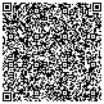 QR-код с контактной информацией организации УЧЕБНЫЙ ЦЕНТР УВД ПО ЗАБАЙКАЛЬСКОМУ КРАЮ