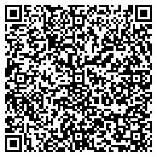 QR-код с контактной информацией организации ДРСУ 137