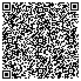 QR-код с контактной информацией организации БАЗА МЕЛИОРАЦИИ