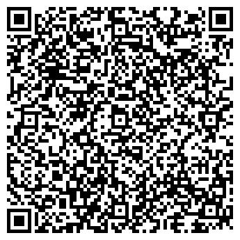 QR-код с контактной информацией организации БАЗА ОБЩЕПИТ