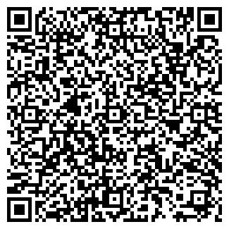 QR-код с контактной информацией организации СМП № 263