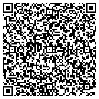 QR-код с контактной информацией организации ЖКХ ВЫСОКОВСКОЕ КУМПП