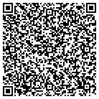 QR-код с контактной информацией организации МЕХАНИЗИРОВАННАЯ КОЛОННА № 41