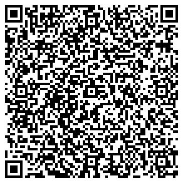 QR-код с контактной информацией организации CТРОИТЕЛЬНО-МОНТАЖНЫЙ ТРЕСТ N 15, ФИЛИАЛ ОАО РЖД