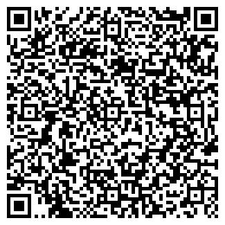 QR-код с контактной информацией организации АЭРОПОРТ ЧИТА