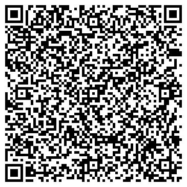QR-код с контактной информацией организации АЗС №23 МСЦ