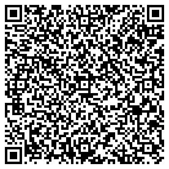 QR-код с контактной информацией организации АЗС КРАСНЫЙ ДРАКОН