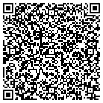 QR-код с контактной информацией организации АЗС №29