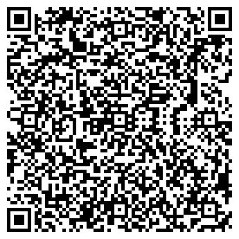 QR-код с контактной информацией организации ПРОГРЕСС 2001 ГОД