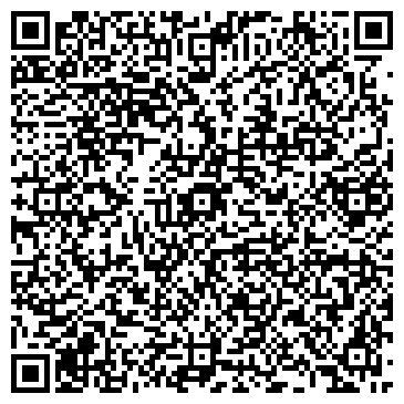 QR-код с контактной информацией организации АЗС №3 КМСЦ