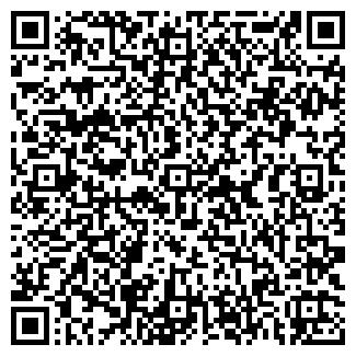 QR-код с контактной информацией организации АЗС №7