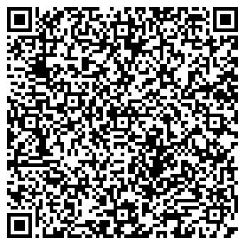 QR-код с контактной информацией организации КАЗС №7