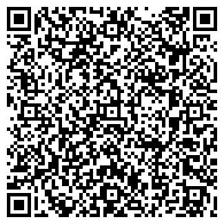 QR-код с контактной информацией организации АЗС №55 НЕФТЕМАРКЕТ
