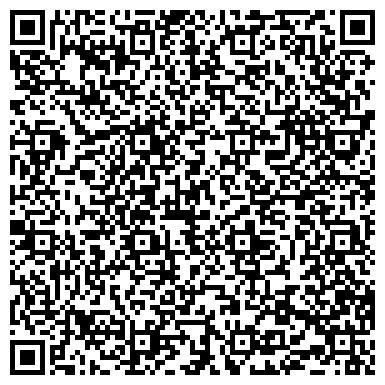 QR-код с контактной информацией организации ГАРАЖНО-СТРОИТЕЛЬНЫЙ КООПЕРАТИВ СТРАЖ
