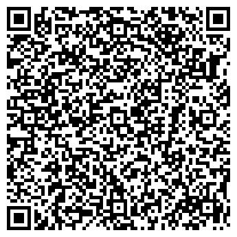 QR-код с контактной информацией организации ГАРАЖНО-СТРОИТЕЛЬНЫЙ КООПЕРАТИВ №14