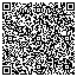 QR-код с контактной информацией организации ГАРАЖНЫЙ КООПЕРАТИВ ЗЕНИТ