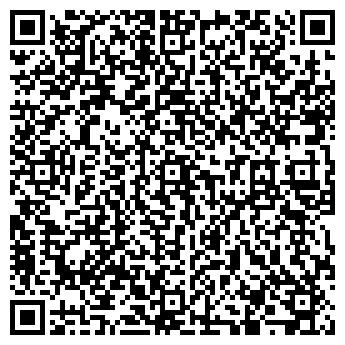 QR-код с контактной информацией организации ГАРАЖНЫЙ КООПЕРАТИВ СТАНДАРТ