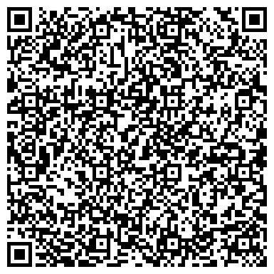 QR-код с контактной информацией организации ГАРАЖНЫЙ КООПЕРАТИВ №114
