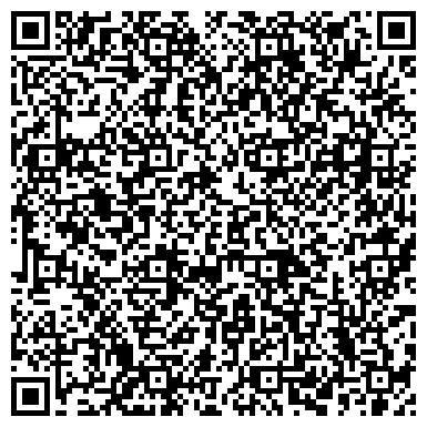 QR-код с контактной информацией организации ГАРАЖНЫЙ КООПЕРАТИВ №120