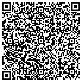 QR-код с контактной информацией организации ГАРАЖНЫЙ КООПЕРАТИВ №20