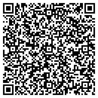 QR-код с контактной информацией организации ГАРАЖНЫЙ КООПЕРАТИВ №26