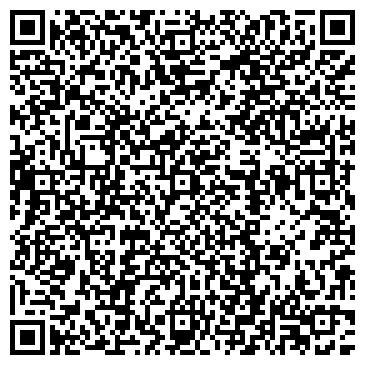 QR-код с контактной информацией организации ГАРАЖНЫЙ КООПЕРАТИВ №27