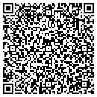 QR-код с контактной информацией организации ГАРАЖНЫЙ КООПЕРАТИВ №33