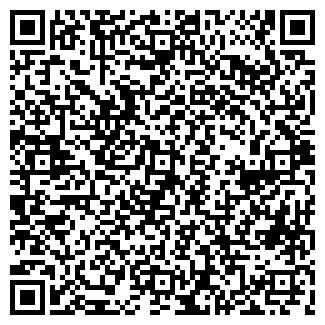 QR-код с контактной информацией организации ГАРАЖНЫЙ КООПЕРАТИВ №43