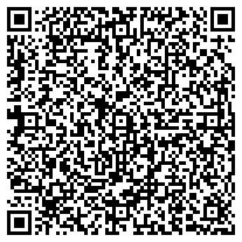 QR-код с контактной информацией организации ГАРАЖНЫЙ КООПЕРАТИВ №44